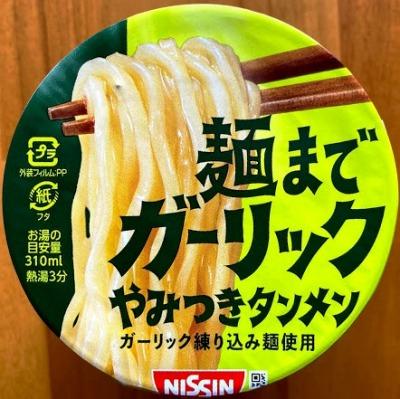 NISSIN 麺までガーリックやみつきタンメン