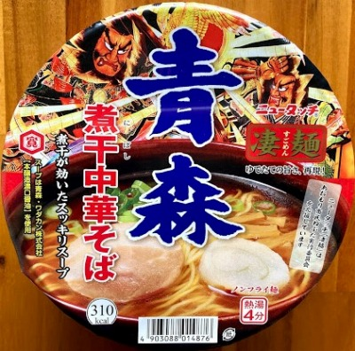 ニュータッチ凄麺 青森煮干中華そば