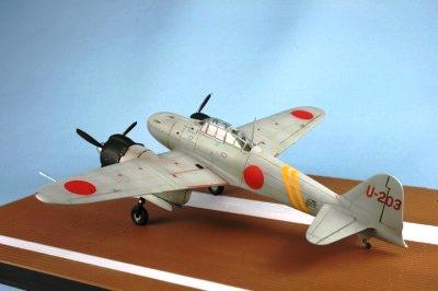 二式双発単座艦上戦闘機
