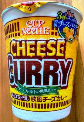 カップヌードル CHEESE CURRY 欧風チーズカレー