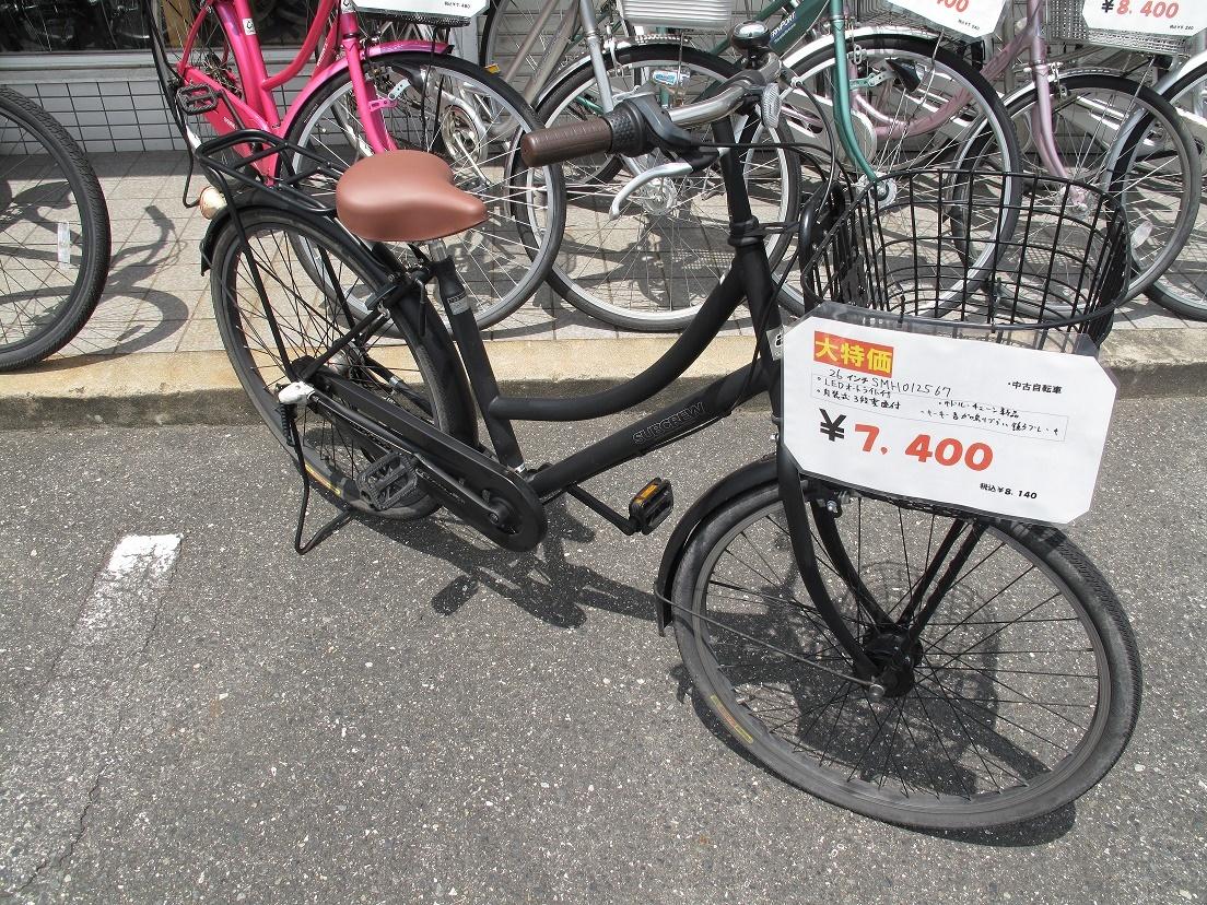 黒・茶の自転車