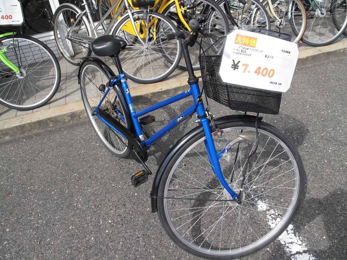 鮮やかブルーの自転車