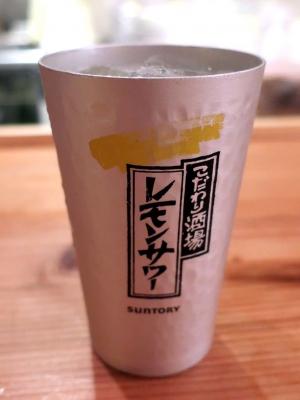 20200326CHAOMEN_remonsawa-.jpg