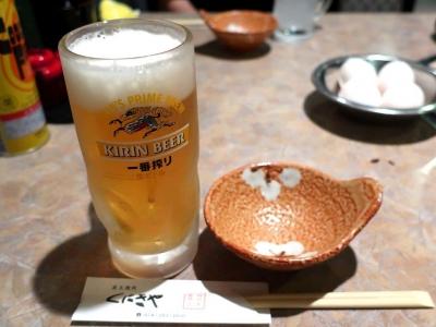 20200327KUNIKIYA_beer.jpg