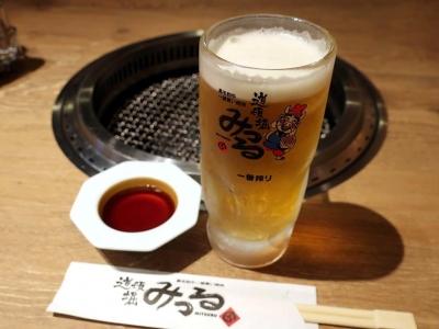 20200618MITURU_beer.jpg