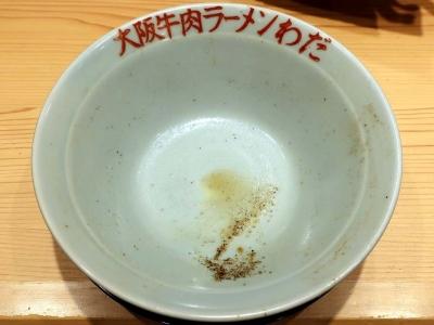 20200622WADA_zensiru.jpg