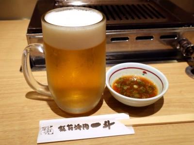20200807ITTO_beer.jpg