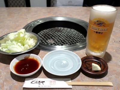 20200928KUNIKIYA_beer.jpg