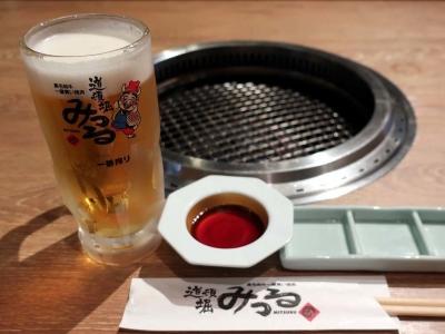 20201113MITURU_beer.jpg