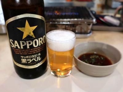 20201214ATAHEI_beer.jpg