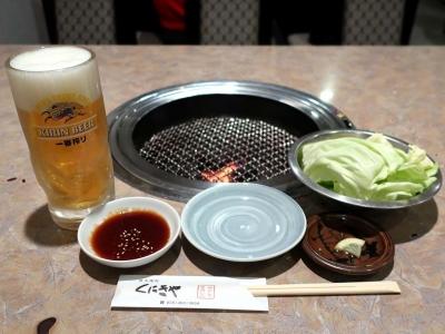 20201224KUNIKIYA_beer.jpg