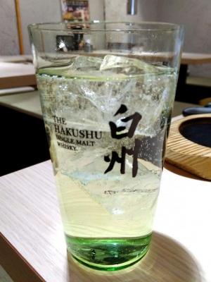20201225ICHIGYU_hakushuhaibo-ru.jpg
