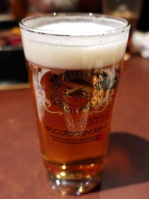 20210103POSSAMU_beer.jpg