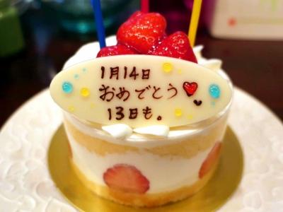 20210112MALULU_cake.jpg