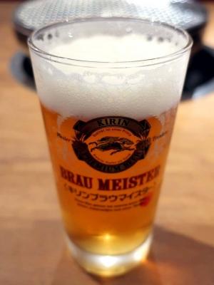 20210320 AMAPO beer