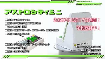 2020-09-05-004.jpg