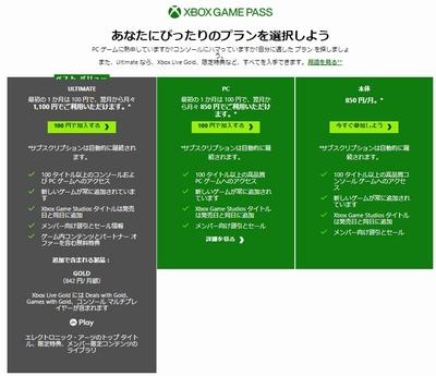 2020-11-11-006.jpg