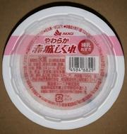 AKAGISHIGURE2020-06-001B.jpg