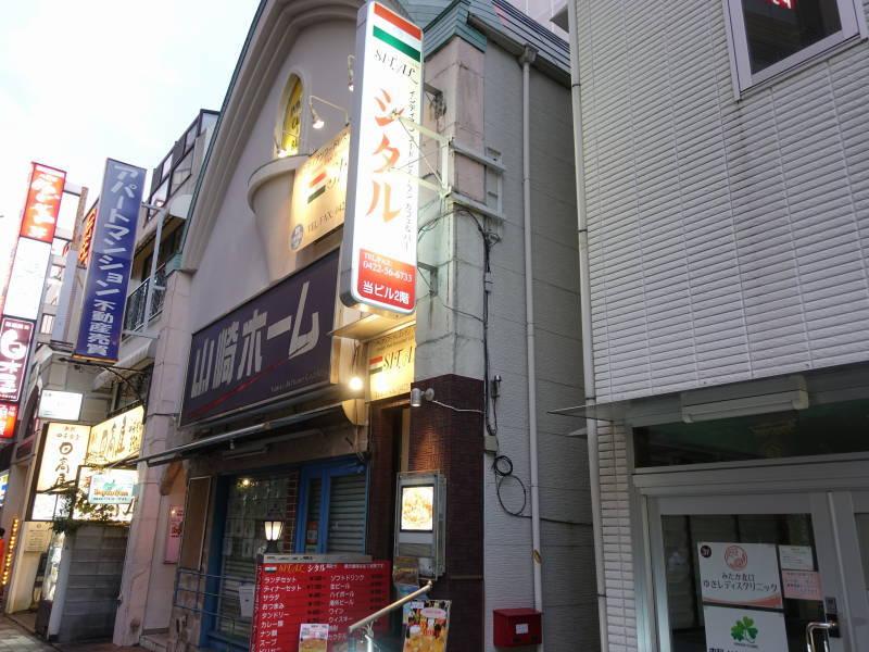 DSC04337-2.jpg