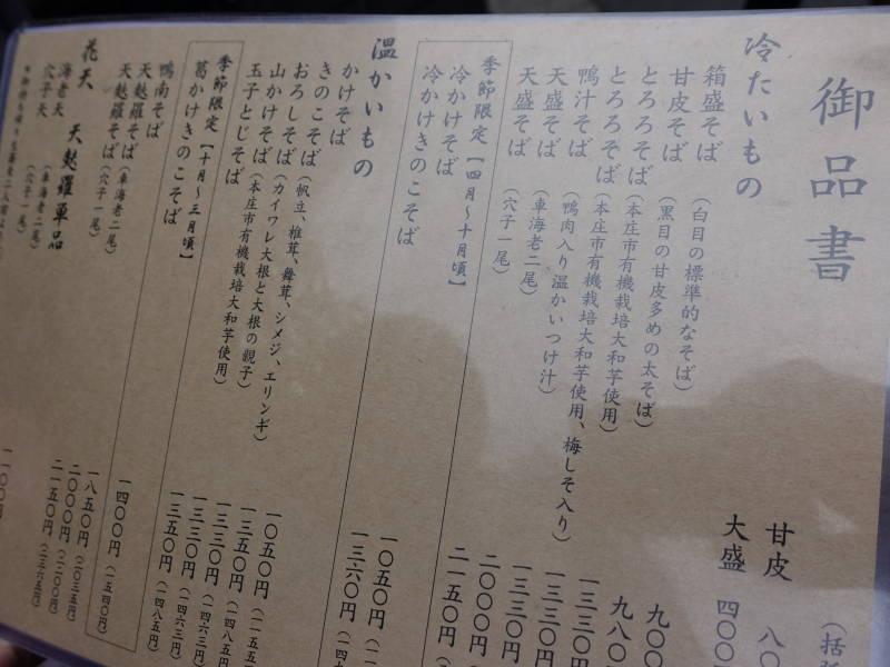 DSC04738-2.jpg