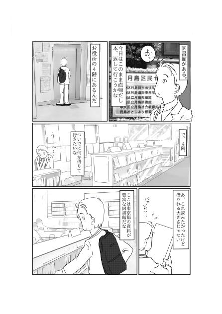 vol 2 16p