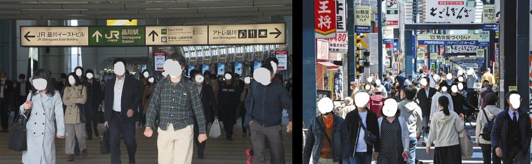 密(通勤&商店街)