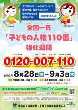 001325738_convert_20200901115345.jpg