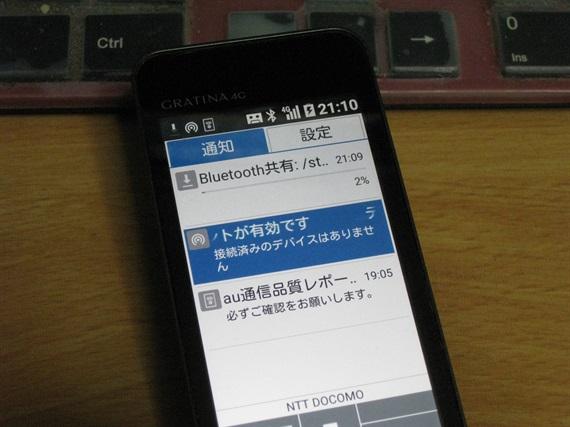 IMG_2649_2021_04_13.jpg