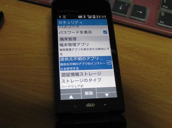 IMG_2650_2021_04_13.jpg