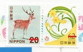 切手  379