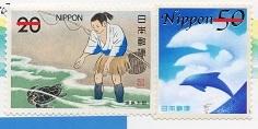 切手  380
