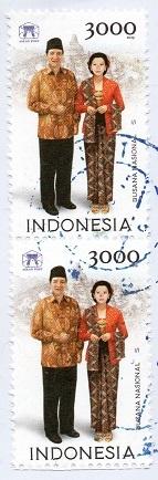 切手5  インドネシア