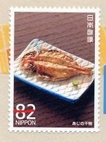 切手  381