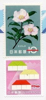 切手  382
