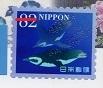 切手  383