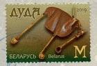 切手14  ベラルーシ