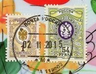 切手55  ロシア