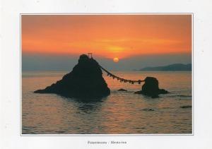 二見の浦・夫婦岩の日ノ出