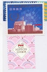 切手  398
