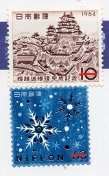 切手  401
