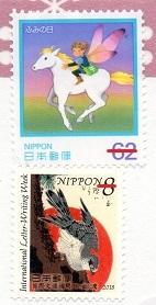 切手  402