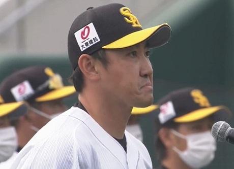 20201102内川選手の最後の挨拶