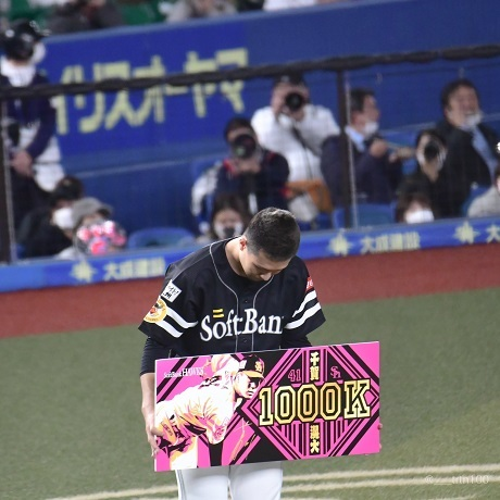 20201110千奪三振も記録した千賀滉大投手