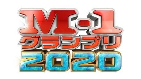 20201119M-1グランプリ2020のロゴ