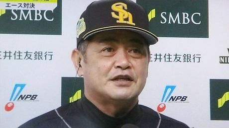 20201121工藤監督日本シリーズ第1戦