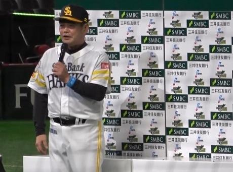 20201125工藤監督第3戦インタビュー