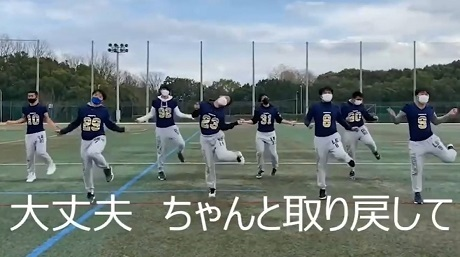 20210313大阪大学TRIDENTSの新歓PV『Make you happy』