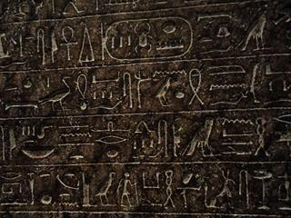 古代オリエント博物館 割引