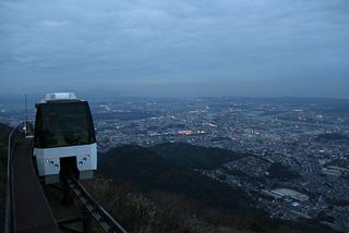 皿倉山ケーブルカー 割引