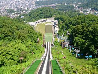 大倉山展望台リフト 割引